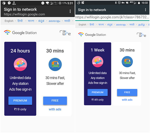Google Station Wi-Fi Gets Paid Tiers at Select Railway Stations in India