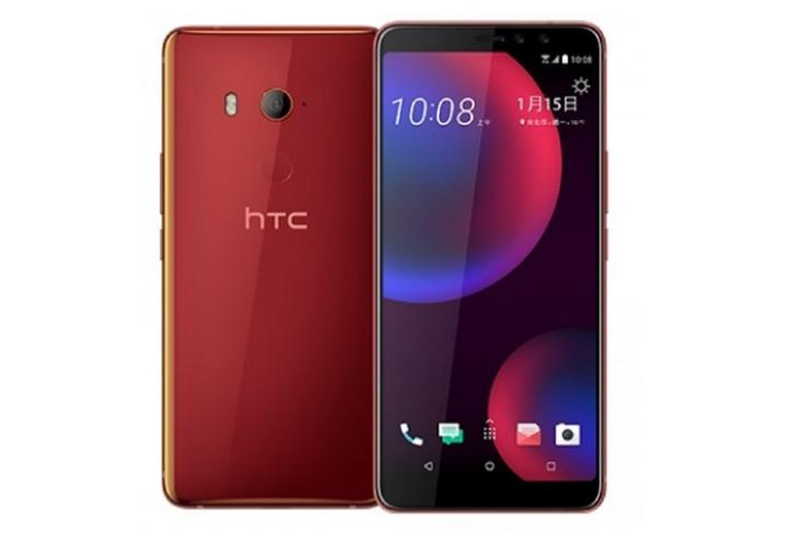 HTC Unveils the U11 EYEs with Dual Front Camera and Face Unlock