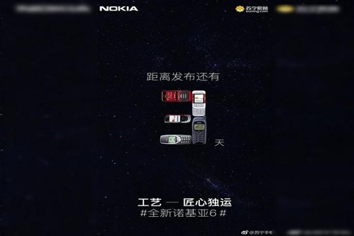 Nokia 6 (2018) Teaser Posted Online by Chinese Retailer