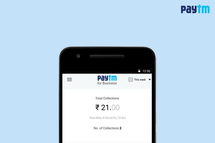 Paytm Business app featured