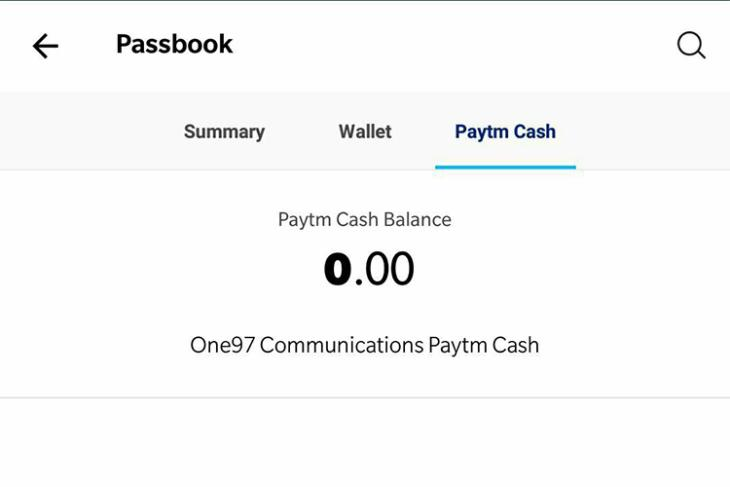 Paytm Cash-1