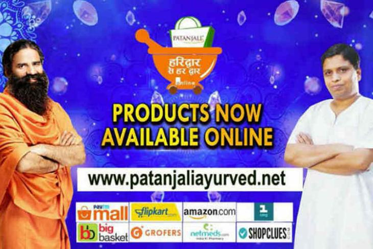 Ramdev Takes Patanjali Online with Amazon, Flipkart and More (1)