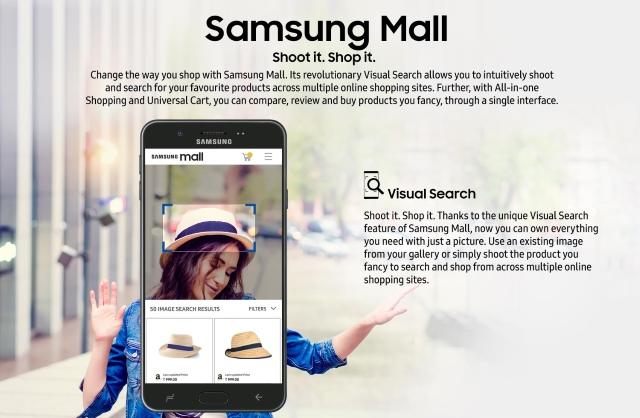 Samsung Mall 1