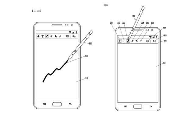 Samsung's New Patent Hints At More Advanced S-Pen Controls for Galaxy Note