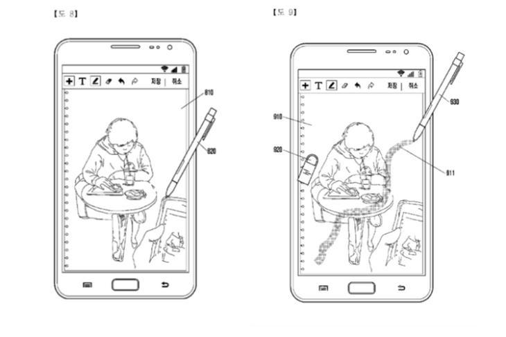 Samsung S-Pen patent