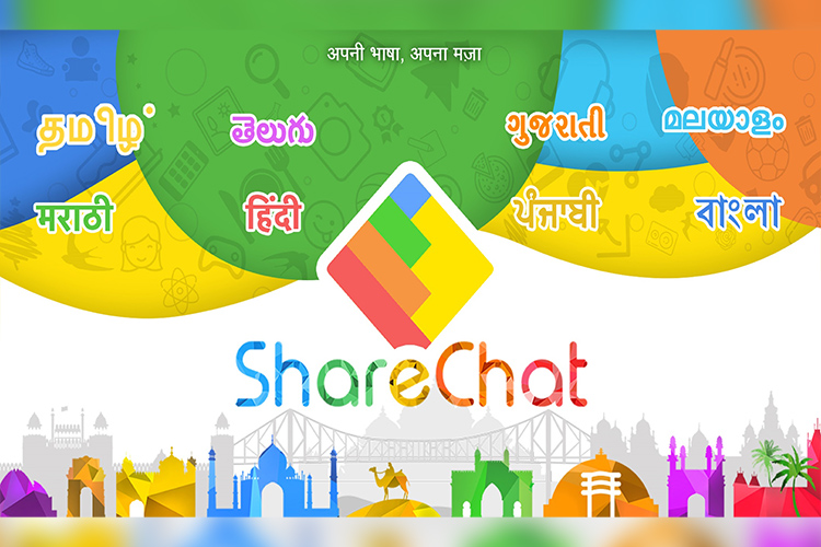 Regional Language Chat App ShareChat Raises $18.2 Million from Xiaomi and Shunwei Capital