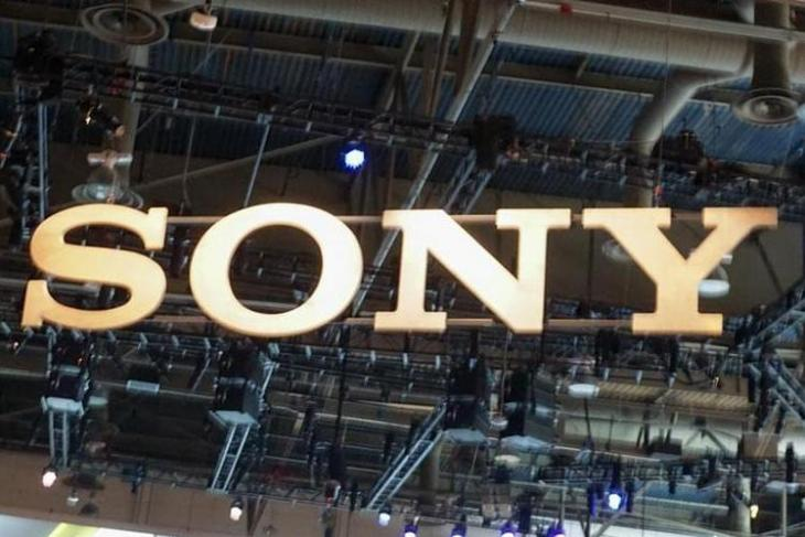 Sony's MWC Press Event Scheduled for Feb 26th; Xperia XZ Expected (1)