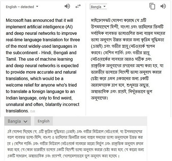 Microsoft Using AI and Deep Neural Networks to Improve Translations in Hindi, Bengali and Tamil