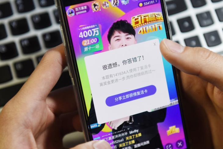China's HQ Trivia Clones