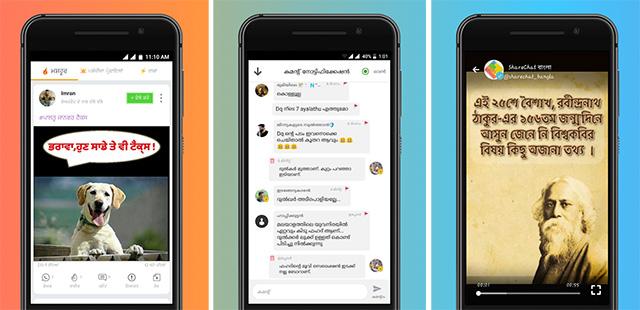 Regional Language Chat App ShareCha