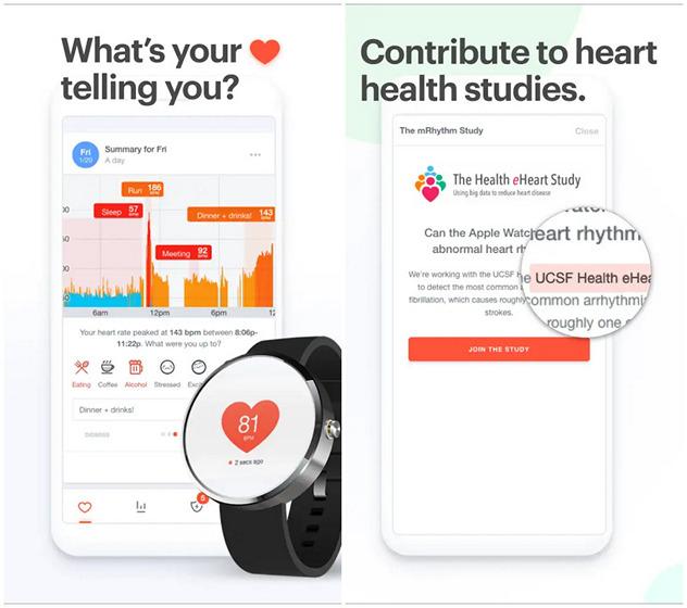 Cardiogram app's UI