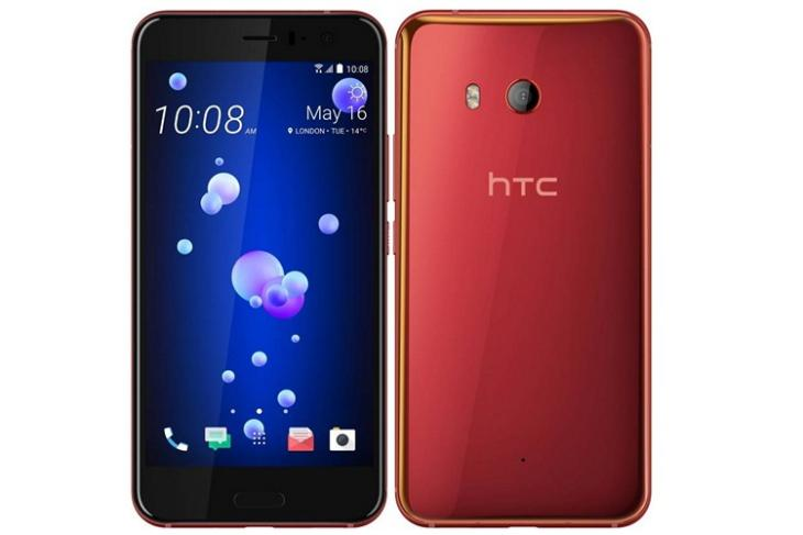 HTC U11 website