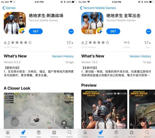 PUBG iOS App Store