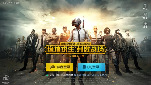How to Install PUBG on Android and iOS in Any Country | Beebom