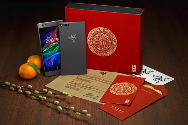 Razer Launches Razer Phone 2018 Gold Edition to Celebrate the Spring Festival