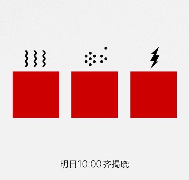 Xiaomi new prodycts