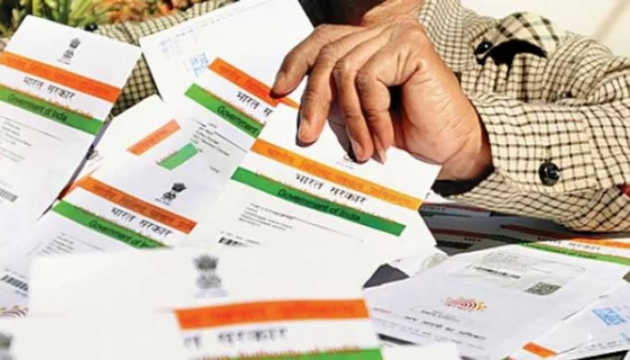 Operators Will Soon Let You Check Mobile Numbers Linked to Your Aadhar