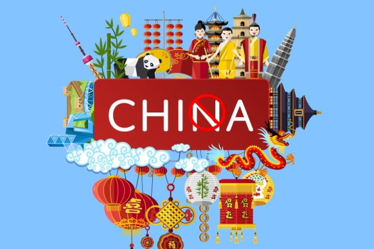 china n letter ban