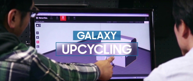galaxy upcycling