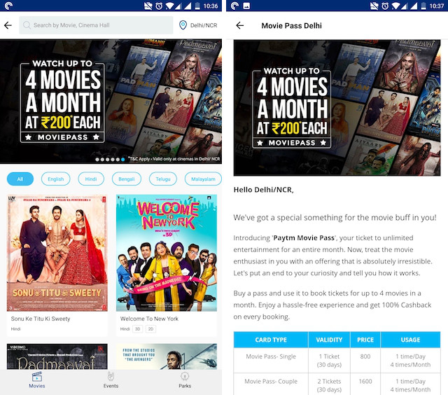 paytm movie pass 1