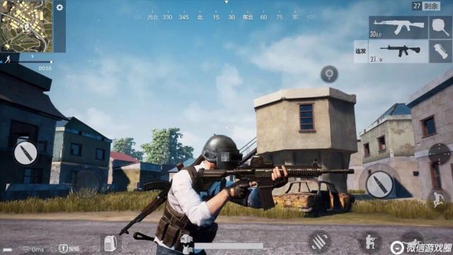 This is Why PUBG Mobile on Android and iOS Seems Deceptively