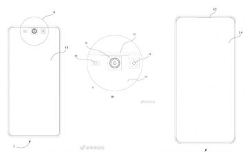 Meizu Patent Featured