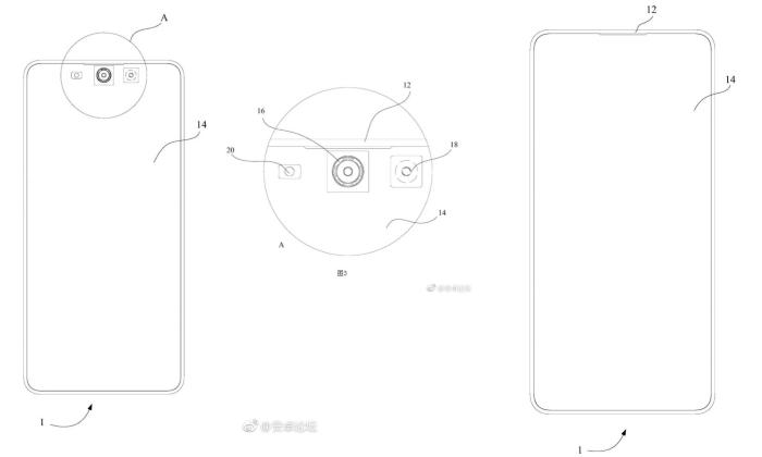 Meizu Patent