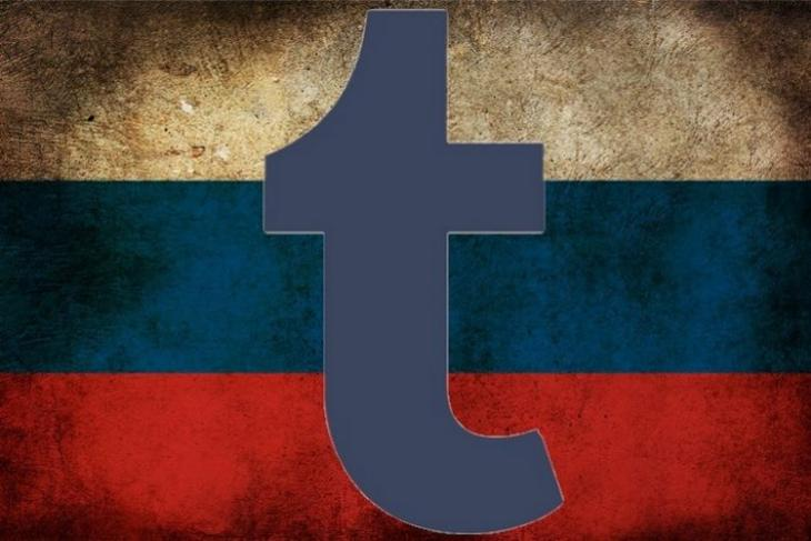 Officially Confirmed Russians Exploited Tumblr to Spread Fake News, Disrupt Elections