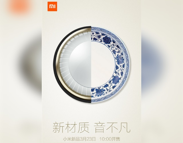 Xiaomi Teases New Headphones Which Could Feature Ceramic Plate Drivers