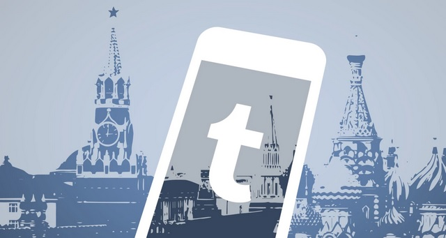 Officially Confirmed: Russian IRA Propaganda Group Exploited Tumblr For Fake News Too