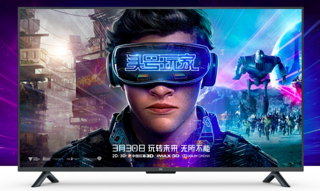 mi tv 4s ready player one