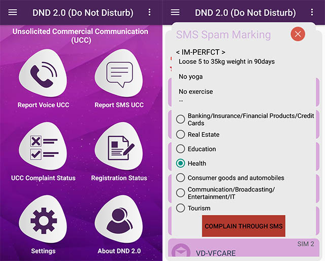 TRAI Updates Do Not Disturb (DND) App With New Interface and Features