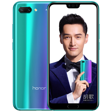 Honor 10 Unveiled in China; Borrows Notch and AI Camera From Huawei P20