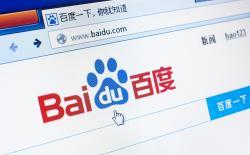 Baido logo shutterstock website