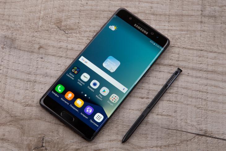 Galaxy Note 7 Shutterstock website
