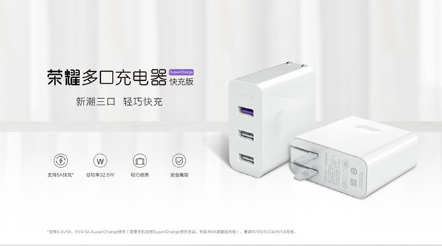 Honor Multi-port charger