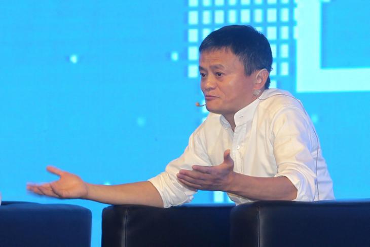 Jack Ma Alibaba shutterstock website