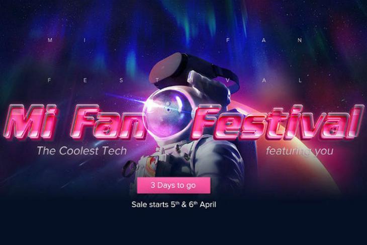 Mi Fan Festival website