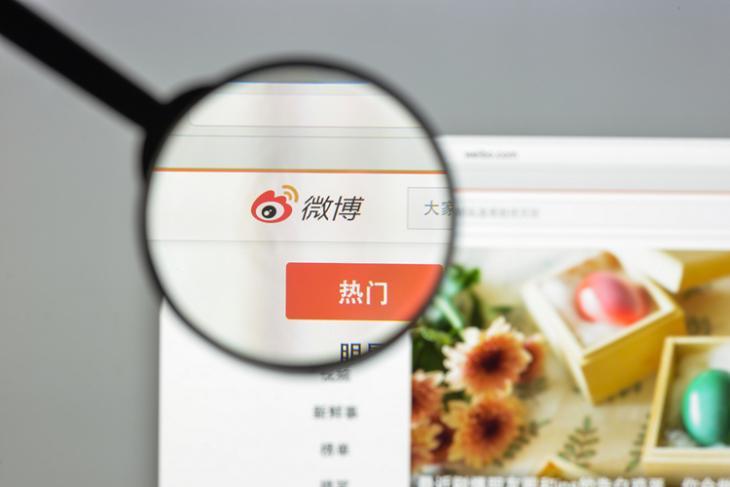 Weibo shutterstock website