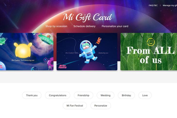 Xiaomi Mi Gift Cards