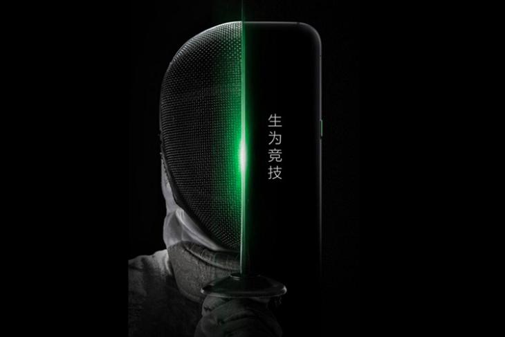 blackshark official poster featured website