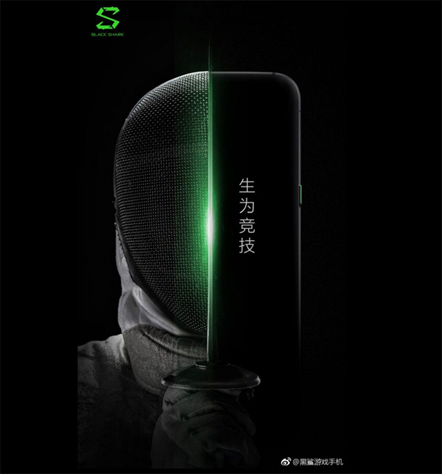 Xiaomi's BlackShark Gaming Focussed Smartphone Teased in New Poster