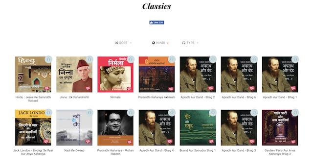 classics hindi