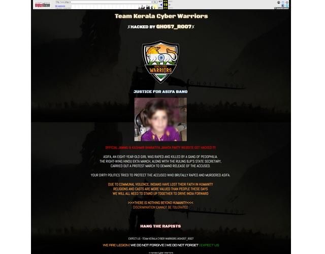 BJP's J&K Website Defaced over Justice for Asifa, Soon After Attack on Supreme Court's Website