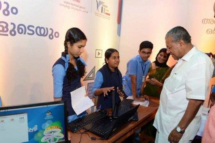 kerala government floats tenders