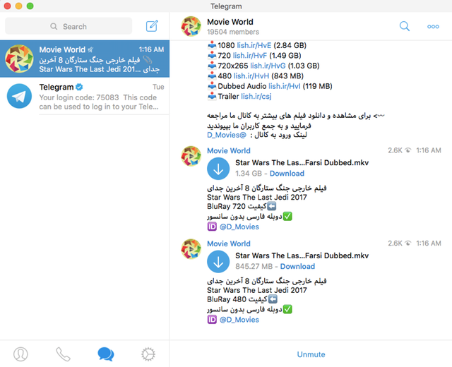 Telegram Channels Found to Be Hotbed of Piracy: Report