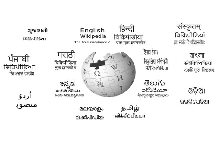 Wikipedia Invites Indian Users to Translate Articles Into Regional Languages