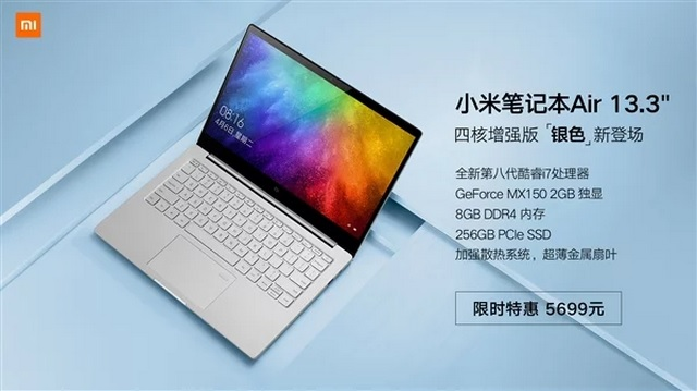 Xiaomi Unveils Silver Variant of the 13.3-inch Mi Notebook Air with 8th-Gen Intel CPUs