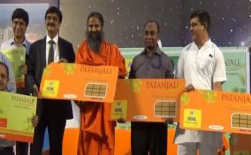 Baba Ramdev Patanjali BSNL website
