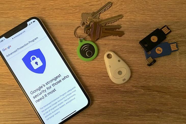 Google Advanced Security Program website